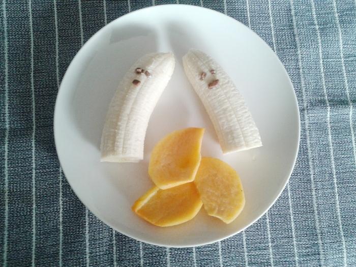 Bananas fantasma